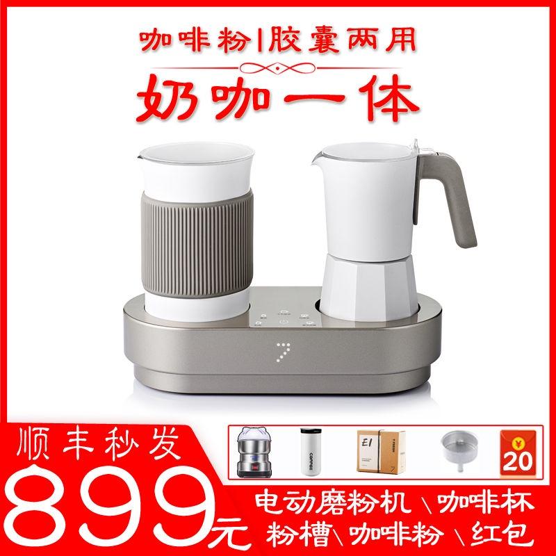 กระทะไฟฟ้า✁❂>เครื่องชงกาแฟแฟนซีพลังที่เจ็ด หม้อกาแฟมัลติฟังก์ชั่นขนาดเล็กขนาดเล็ก เครื่องทำฟองนมแบบบูรณาการหม้อ moka ของ