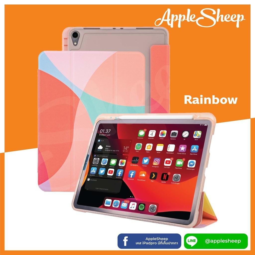 🔥🔥🔥◐♀✴เคสไอแพด Trifold สำหรับ iPad Air4 10.9 2020 / ไอแพดแอร์ 4 มีที่เก็บปากกา Apple Pencil2 AppleSheep [สินค้าพร้อ1
