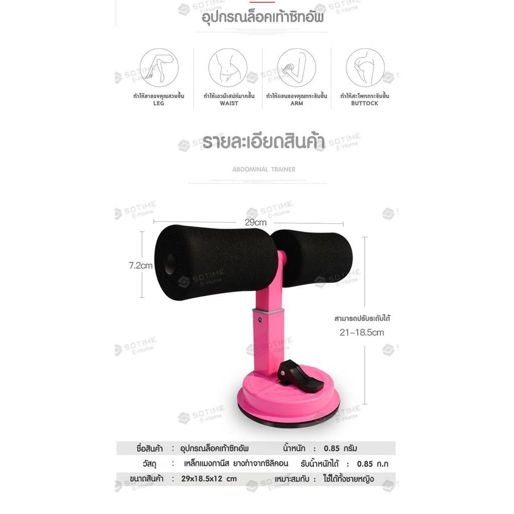№✗▣Bewell Flexi Tube / ยางยืดบริหารกล้ามเนื้อ ปรับได้ตามแรงยืด พกพาสะดวก สำหรับออกกำลังกายที่บ้าน ช่วง work at home บร