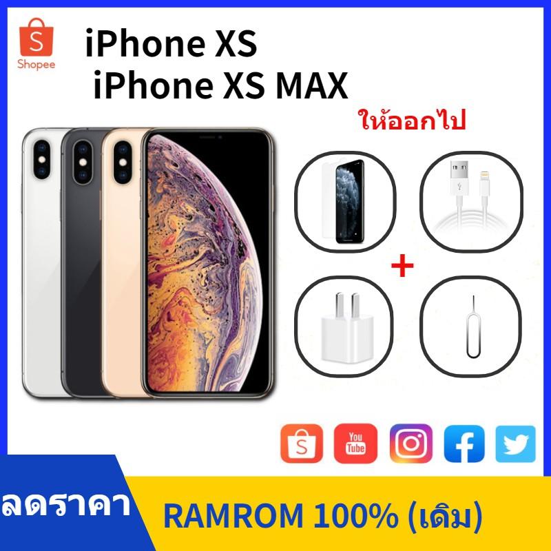 iPhone XS / iPhone XS MAX 64/256/512GB R-sim โทรศัพท์มือถือ ไอโฟน ใหม่เอี่ยมของแท (มือสอง)