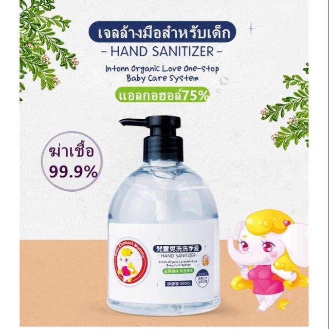 พร้อมส่ง เจลล้างมือเด็ก 500 มล.แอลกอฮอลล์ 75 %