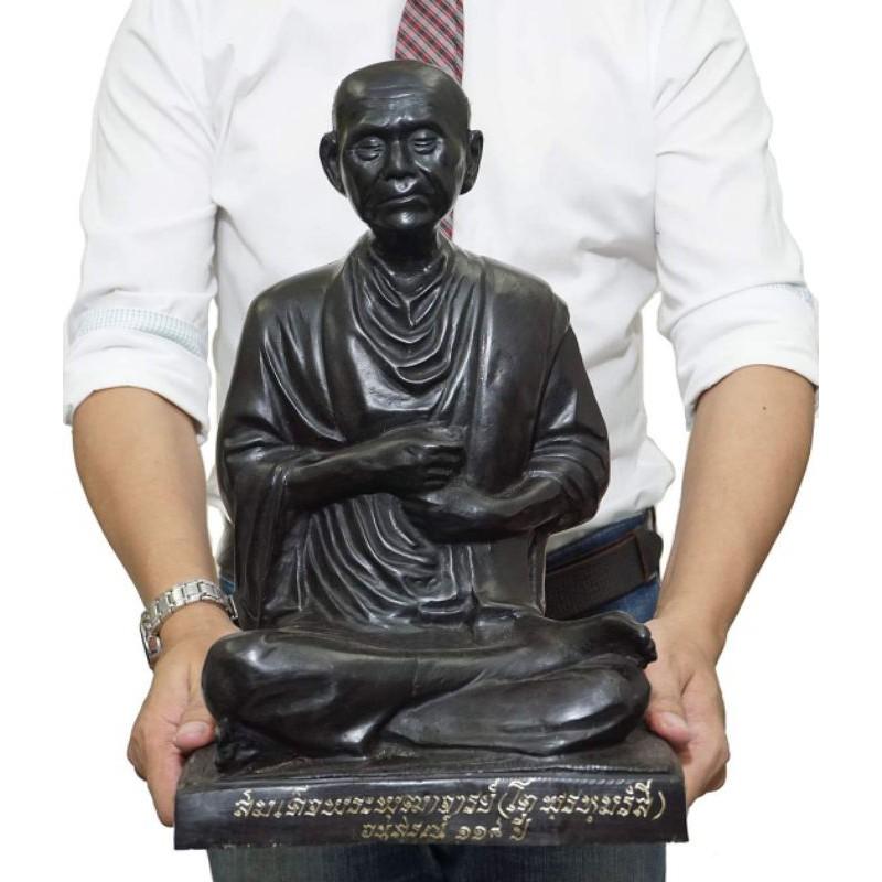 สมเด็จพุฒาจารย์โต พรหมรังสี รุ่นอนุสรณ์118ปี วัดระฆัง ปี2533 เนื้อทองเหลืองรมดำ