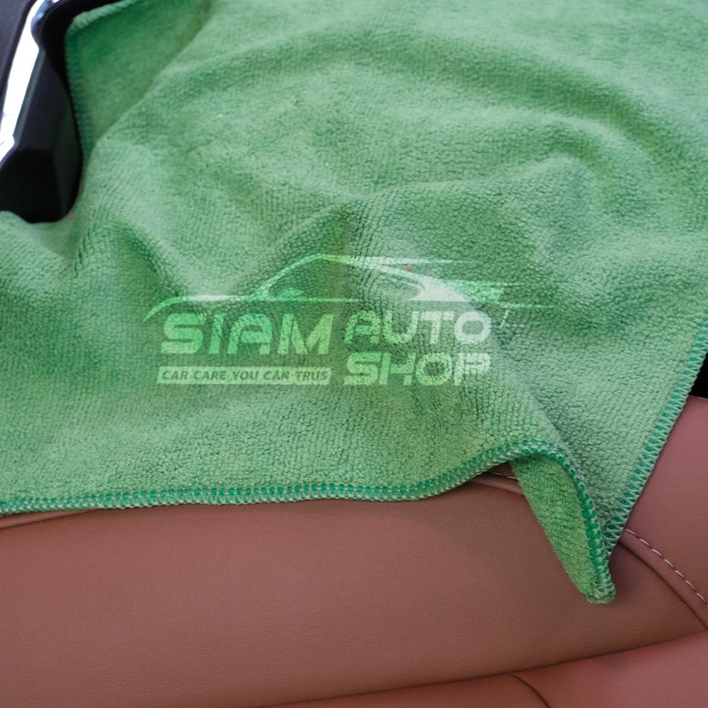 ราคาส่ง ผ้าเช็ดรถ ผ้าไมโครไฟเบอร์ 30x30cm หนา 300 Gsm ผืนเล็ก เนื้อฟู เช็ดฝุ่น ซับน้ำได้ดี