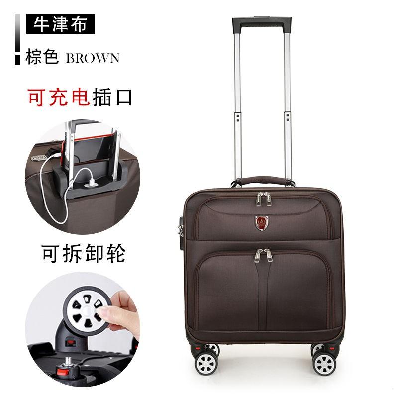 กระเป๋าเดินทางขนาดมินิ 16 นิ้ว 18 นิ้ว