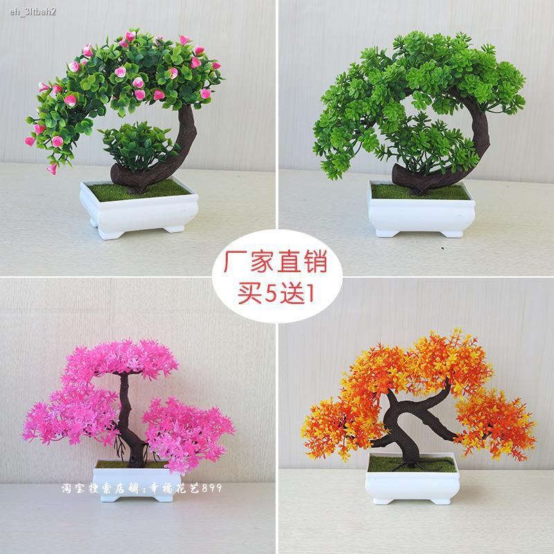 การจำลองพันธุ์ไม้อวบน้ำ﹊✱☼เลียนแบบกระถางต้นไม้เล็กๆ ตกแต่งในห้องนอน ห้องนั่งเล่น ดอกไม้ปลอม ต้นไม้เขียว ต้นไม้เล็กๆ ของต