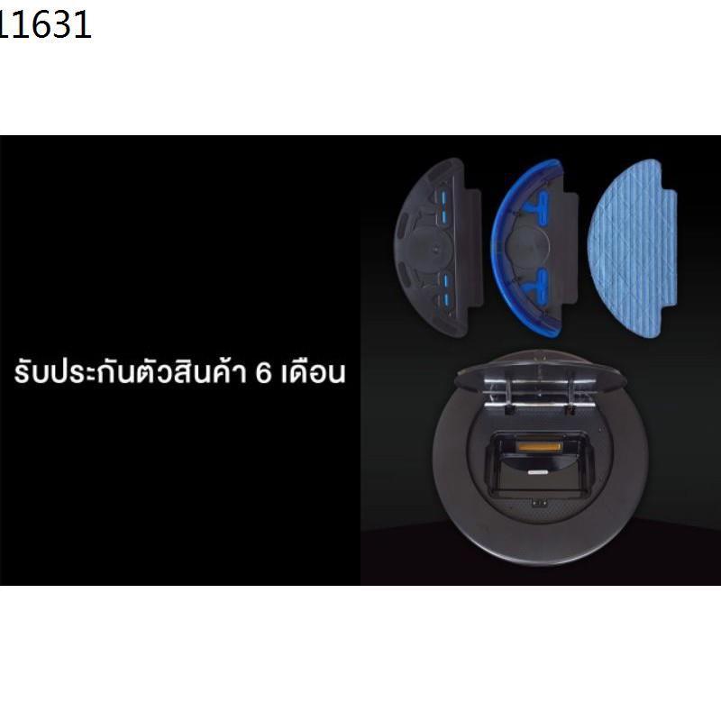 หุ่นยนต์ดูดฝุ่น ✲Liectroux 1-X009A Model หุ่นยนต์ดูดฝุ่น Robot Vacuum Cleaner b5lf