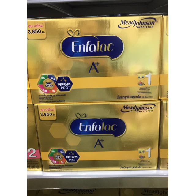 กิจกรรม♛☃Enfalac เอนฟาแล็ค เอพลัส สูตร 1 นมผง สำหรับ เด็กแรกเกิด - 1 ปี 3850 กรัม (1 กล่อง)