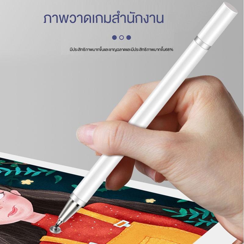 【COD】applepencil applepencil 2 ปากกาทัชสกรีน android สไตลัสa❆ปากกาหน้าจอสัมผัสความแม่นยำสูงรุ่นที่ 5 ปากกา capacitive