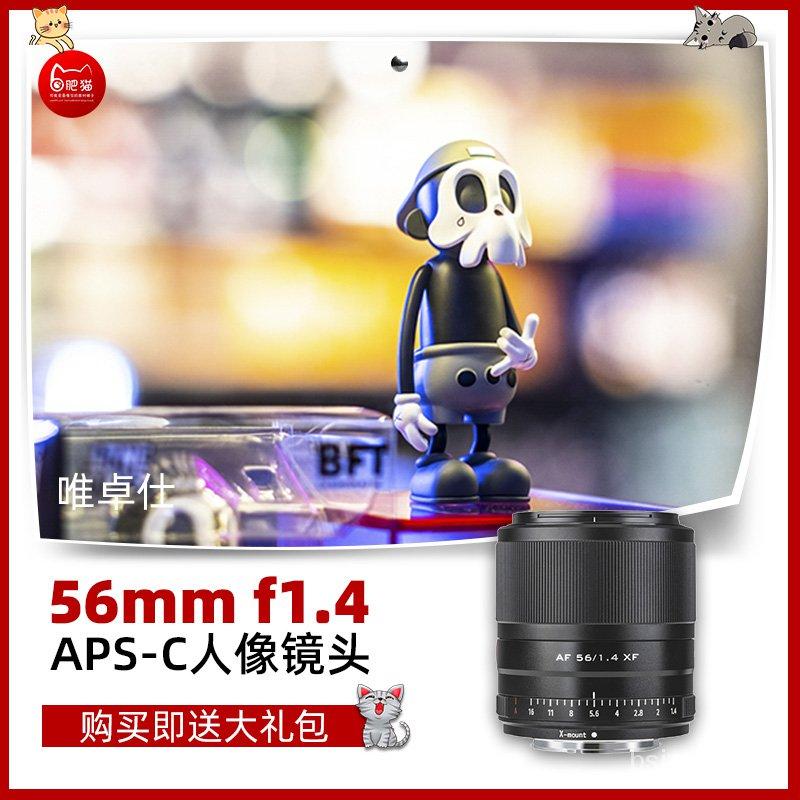 เฉพาะไบโอบิโอ 56mm f1.4ฟูจิ Canon sonikou ไมโครเดียวไม่มีรูรับแสงขนาดใหญ่เบลอภาพเลนส์อัตโนมัติ