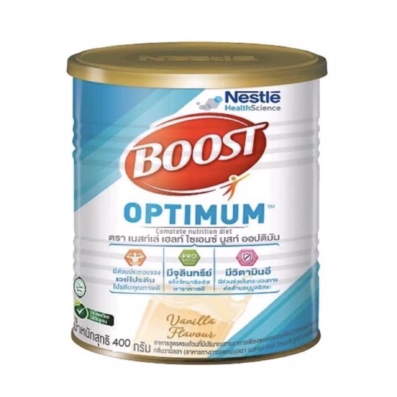 Boost Optimum 400g กลิ่นวนิลลา *สินค้าของแท้จากร้านยา*