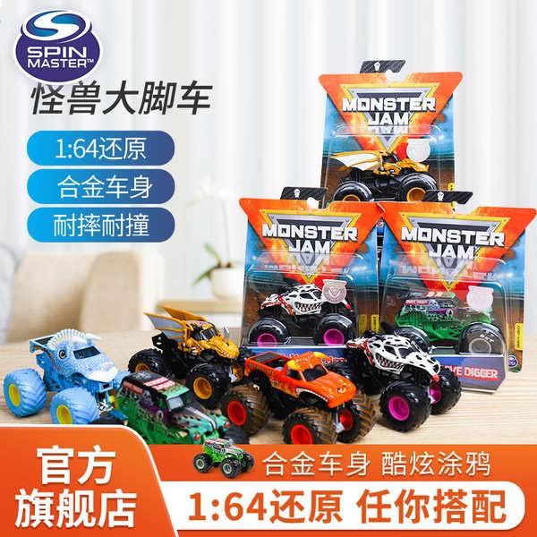 รถของเล่นความเฉื่อย Monster แจม Crazy Big Bike ล้อแม็กเด็ก 4WD Toy Racing Model Boy Monster Buggy