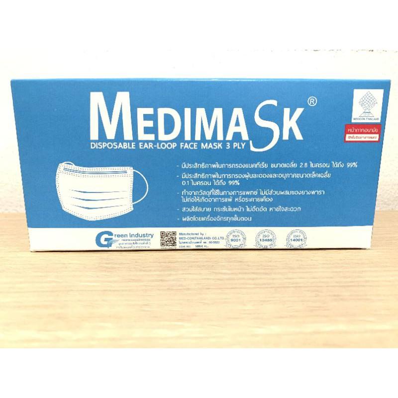 Medimask / G Lucky Mask หน้ากากอนามัย 3 ชั้น ใช้ทางการแพทย์ ของแท้ 100%