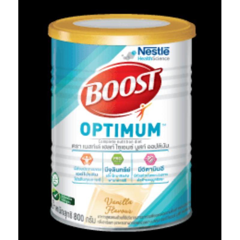 卐พร้อมส่ง‼️ นมผง Nestle Boost Optimum ขนาด 800 กรัม