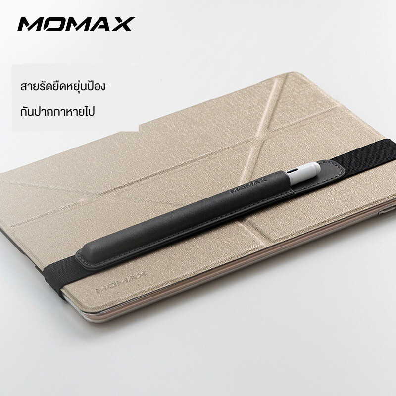 ☜□สไตลัส Momax applepencil pen cover ipad apple case second generation protective stylus anti-lost bag