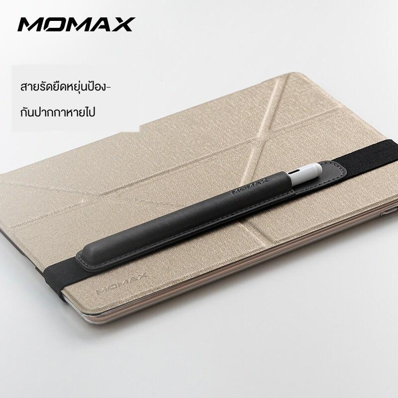 ☜□สไตลัส Momax applepencil pen cover ipad apple case second generation protective stylus anti-lost bag