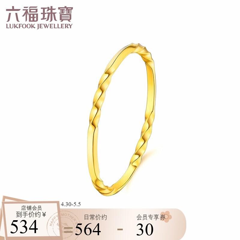 🔥ขายร้อน🔥Luk Fook อัญมณี แหวนทองบิดทองแหวนปิดหญิง การกำหนดราคา B01TBGR0030 14หมายเลข ประมาณ1.01กรัม🔥🔥🔥