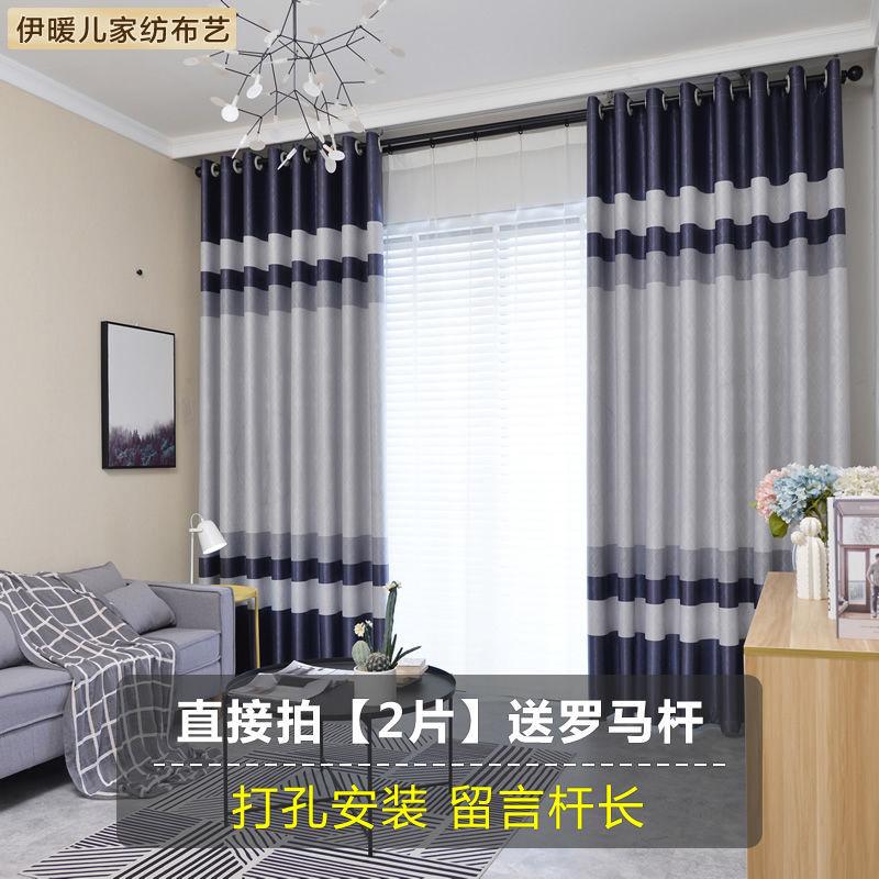ราวผ้าม่าน 2 ชั้น【ชุดเต็มของด้วยไม้เรียว】ผ้าม่านแรเงาครีมกันแดดห้องนั่งเล่นห้องนอนสำเร็จรูปหนาเจาะสองชิ้นส่งเสาโรมัน vI9