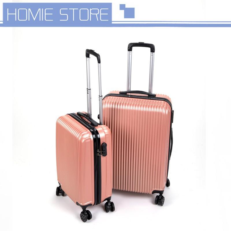กระเป๋าเดินทางล้อลาก กระเป๋าล้อลาก กระเป๋าลาก กระเป๋าเดินทาง ขนาด20/24 นิ้ว กระเป๋าลาก กระเป๋าเดินทางล้อคู่ แข็งแรง ยืดห