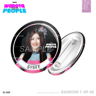 [Instock] BNK48 Badge Warota People ©iAM