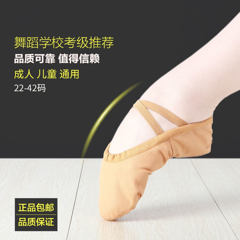 รองเท้าคัชชู bataเด็กผู้ใหญ่และเด็กเล็กรองเท้าเต้นรำหญิงนุ่มรองเท้าออกกำลังกายนักเรียนชายกรงเล็บ