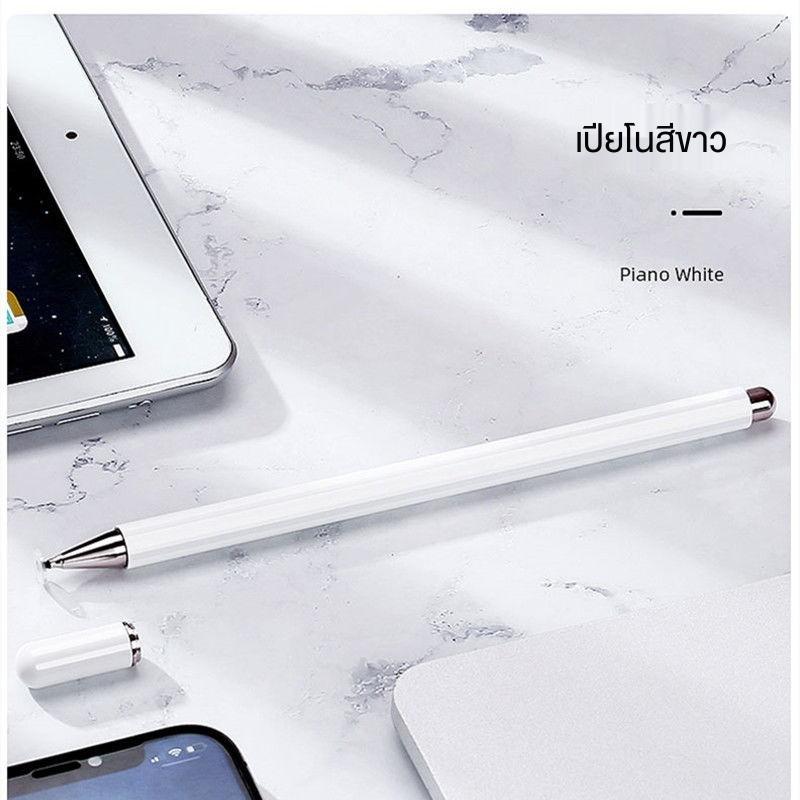 applepencil applepencil 2 ปากกาทัชสกรีน android สไตลัสb ↂปากกาหน้าจอสัมผัสของ Apple ปากกา capacitive ipad pro สไตลัสแท