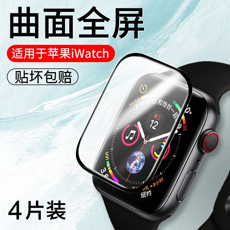 ฟิล์มกันรอยหน้าจอนาฬิกาข้อมือ Applewatch6 / Se / 5
