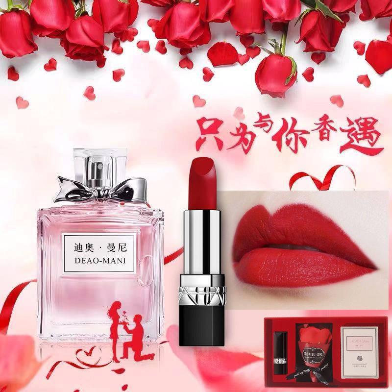 ✦ของแท้ Dior Dior Manny Flame Blue Gold Lipstick Perfume Set 999 Matte Valentine's Day Gift Set☆