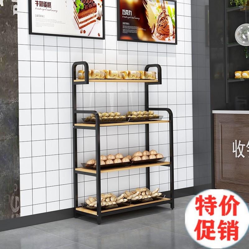 ●✌แท่นโชว์เค้ก  ชั้นวางขนม ถาดอาหาร ตู้ขนมปังตู้แสดงขนมปังตู้ด้านข้างตู้โชว์เค้กซูเปอร์มาร์เก็ตชั้นวางขนมขนมปังหลายชั้นช