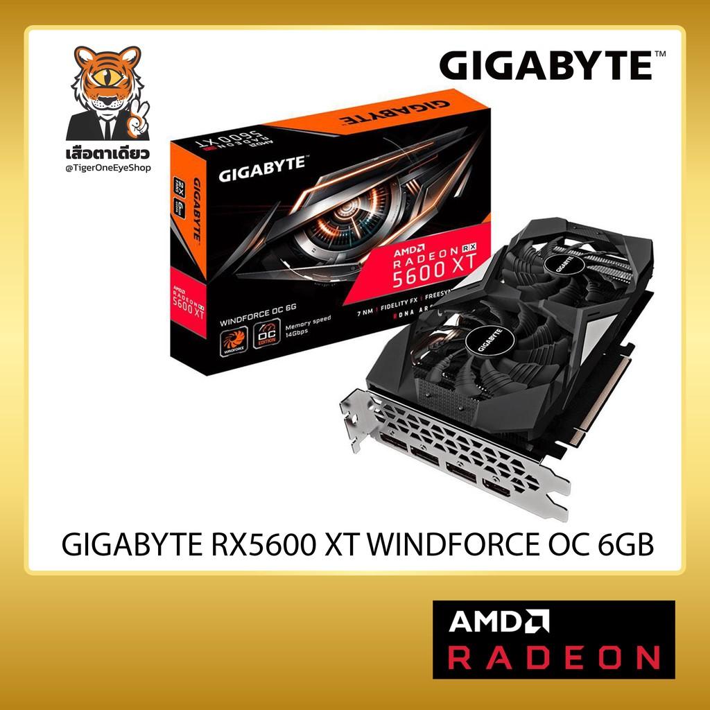 VGA (การ์ดจอ) GIGABYTE RADEON RX 5600 XT WINDFORCE OC 6GB GDDR6