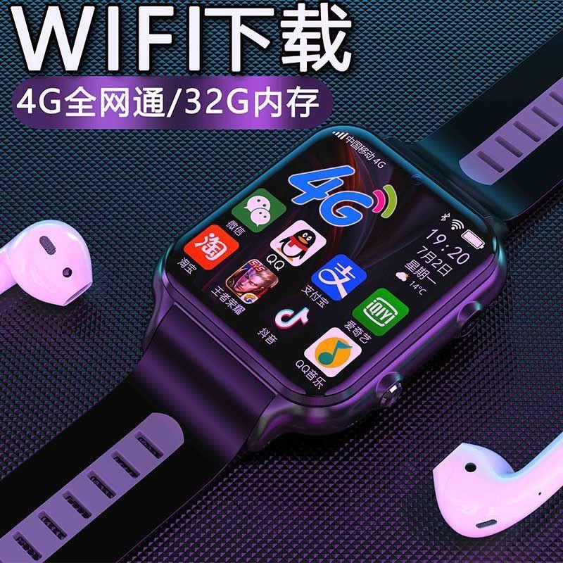applewatch series 6□>นาฬิกาโทรศัพท์ 4g ชายสีดำเทคโนโลยีมัลติฟังก์ชั่นผู้ใหญ่มัธยมต้นนักเรียน Android smart watch เพื่อแท