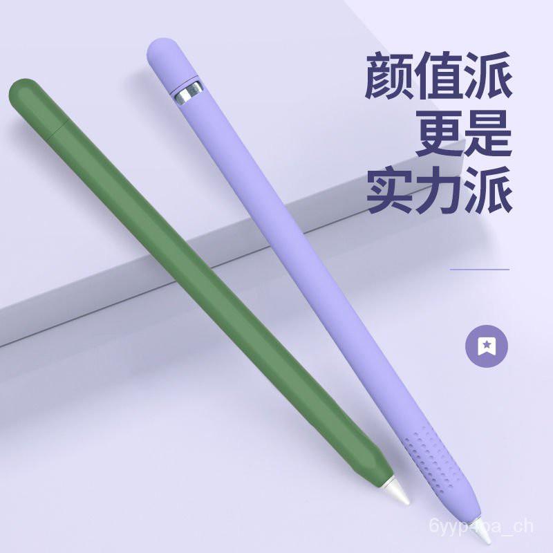 กระเป๋าใส่ไอแพด แอปเปิ้ลapplepencilรุ่นปากกา1เคสซิลิโคนน่ารักipadรุ่นที่สองสไตลัสลื่นpencCOD VyvW