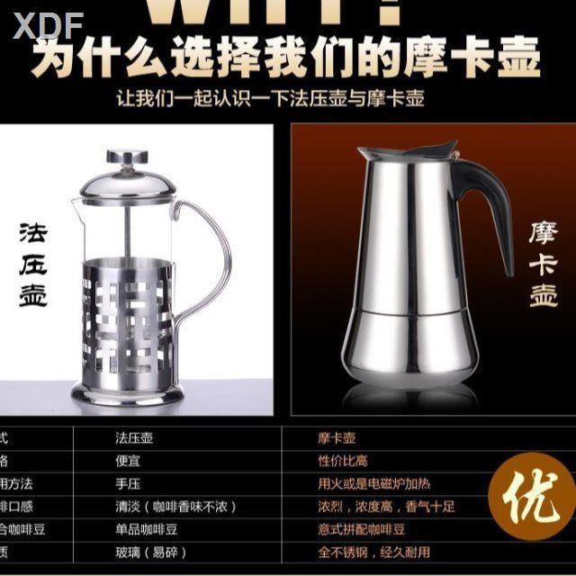 🔥หม้อกาแฟ🔥🔥ลดราคา🔥✙♟Italian Moka Pot หม้อกาแฟทำมือสแตนเลสในครัวเรือนหม้อมอคค่าอิตาลีเครื่องทำกาแฟ