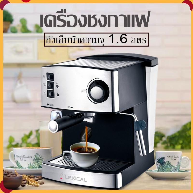 SUNROOM เครื่องชงกาแฟ เครื่องทำกาแฟ เครื่องชงกาแฟสด เครื่องกาแฟ เครื่องชงกาแฟอัตโนมัติ สกัดด้วยแรงดันสูง 15 บาร์ พลังไฟ