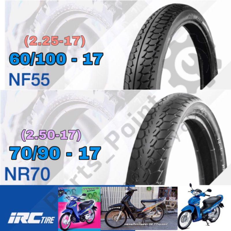 ยางนอก IRC NR70 ,NF 55 ยางนอกรถมอเตอร์ไซค์ 60/100-17, 70/90-17 IRC