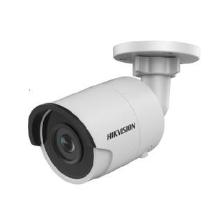 Hikvision DS-2CD2023G0-I(4mm) 2 MP IP Camera จัดส่งฟรีทั่วประเทศ รับประกันศูนย์ยาวนาน 3 ปี