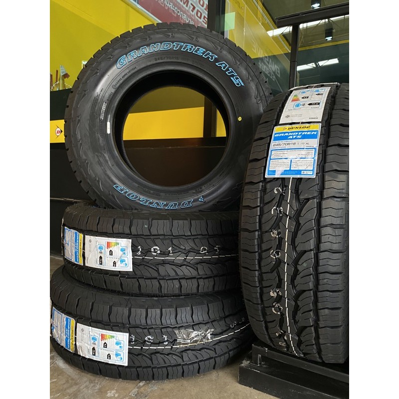 ยาง Dunlop 245/70R16 AT5 ปี21 (1 เส้น)
