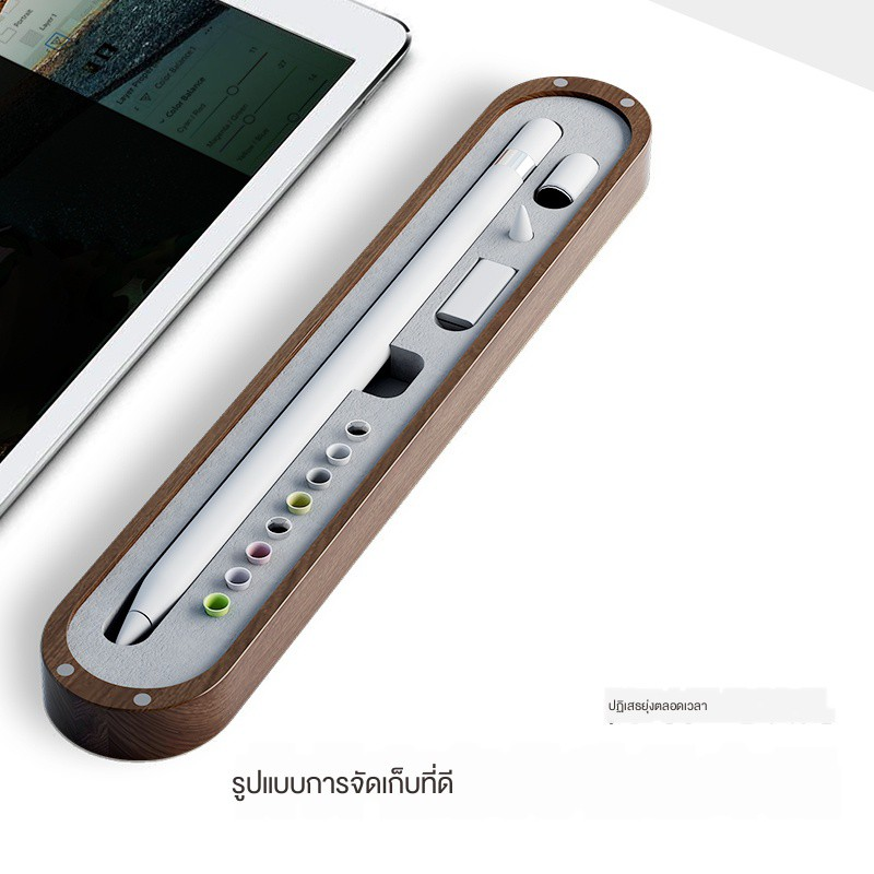 ◊ஐสินค้าขายดี LZL ApplePencil solid wood pencil case Apple storage box walnut iPad tablet pen one or two generation of