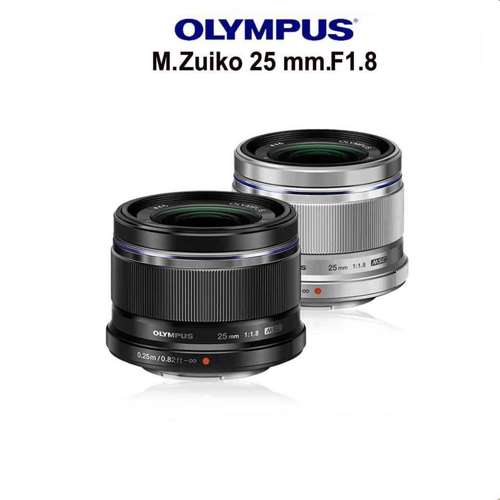 Olympus Lens M.Zuiko 25 mm. F1.8 - รับประกัน  1ปี