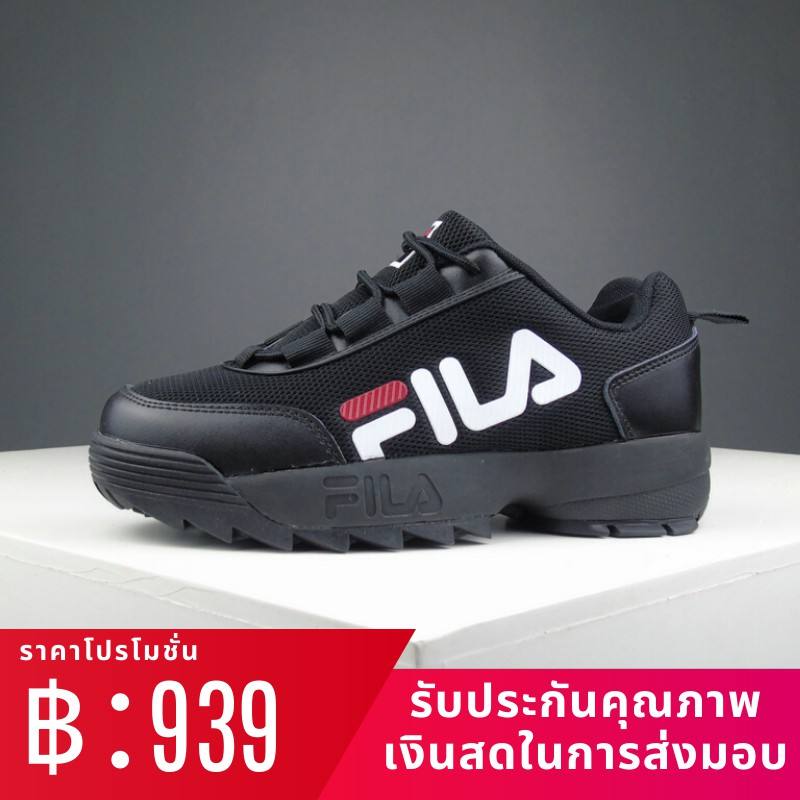 รองเท้าวิ่ง Fila FILA Disruptor ผู้ชายและผู้หญิงรองเท้าผ้าใบแฟชั่นลำลองรองเท้าวิ่ง