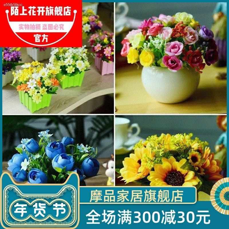 การจำลองพันธุ์ไม้อวบน้ำ▧> ทิวทัศน์ภายในตกแต่งดอกไม้จำลองช่อดอกไม้พลาสติกขนาดเล็กตกแต่งห้องนั่งเล่นดอกไม้ปลอมกระถางมินิกร