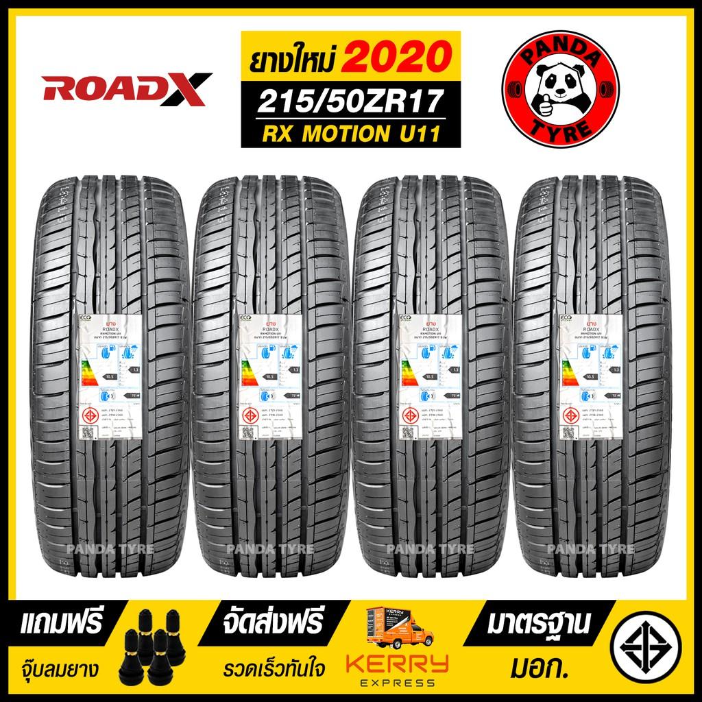 ยางรถยนต์ ROADX 215/50R17 (ขอบ17) รุ่น RX MOTION U11 จำนวน 4 เส้น (ยางใหม่ปี 2020)