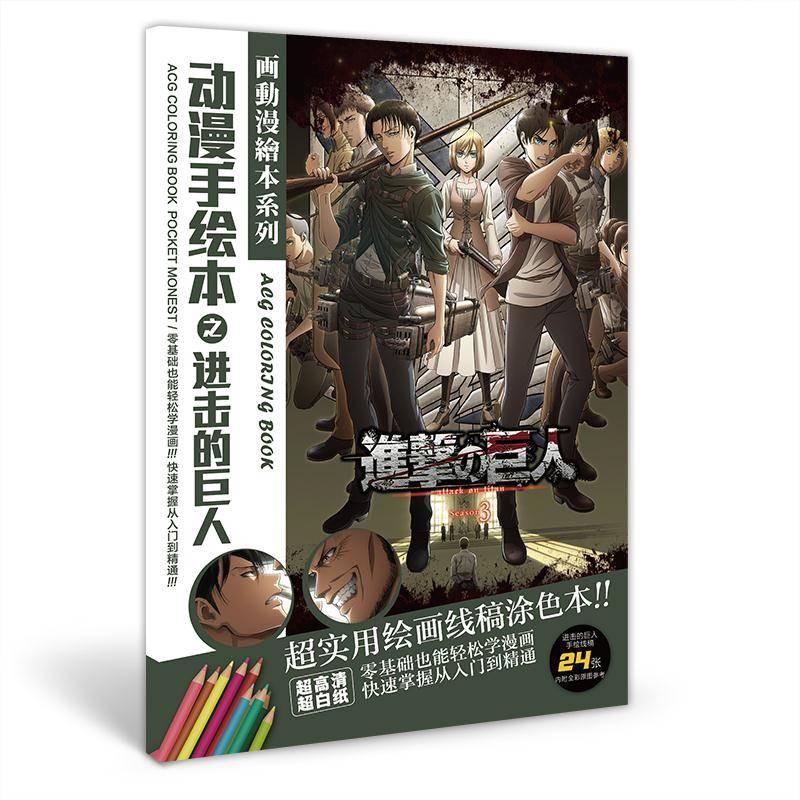 โคนัน: Attack on Titan Anime Peripheral Gift Box Postcard Line Draft Collection Card Board Game Captain Mikasa Allen