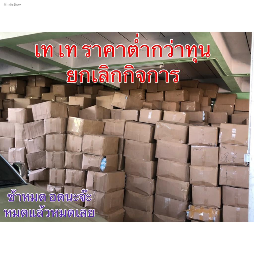 ข้อเสนอพิเศษ~┅◄Face Mask หน้ากากอนามัย ยกลัง (50กล่อง/ลัง)