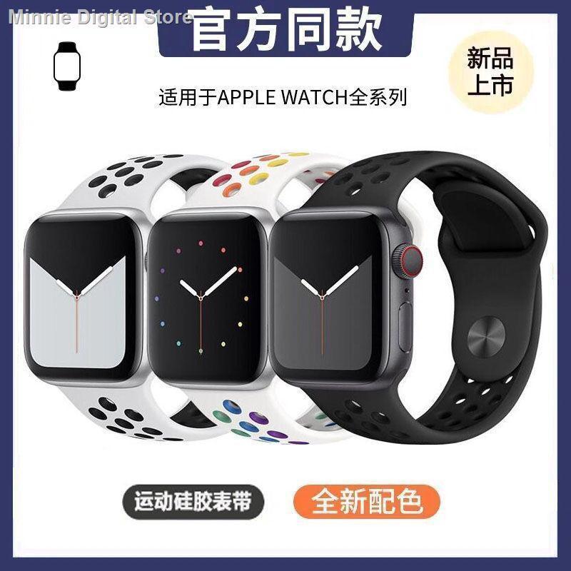 【อุปกรณ์เสริมของ applewatch】۞☫✶นาฬิกา iwatch ที่ใช้ได้กับ Apple Watch สาย Applewatch 6/5/4/3 / se รุ่นซิลิโคนสาย
