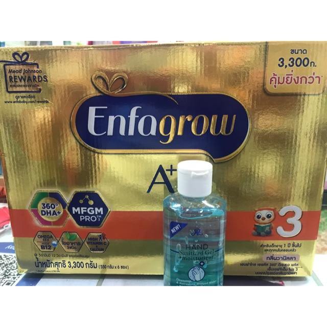 Enfagrow เอนฟาโกร เอพลัส สูตร 3 นมผง รสวานิลลา สำหรับเด็ก อายุ 1 ปีขึ้นไป  3300g 1กล่อง เเถมเจลล้างมือ 165มล