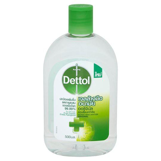 เดทตอล ออริจินัล เจลล้างมืออนามัย 500มล. สบู่เหลวอื่นๆ ผลิตภัณฑ์ทำความสะอาดจุดซ่อนเร้น Dettol Original Instant Hand Sani