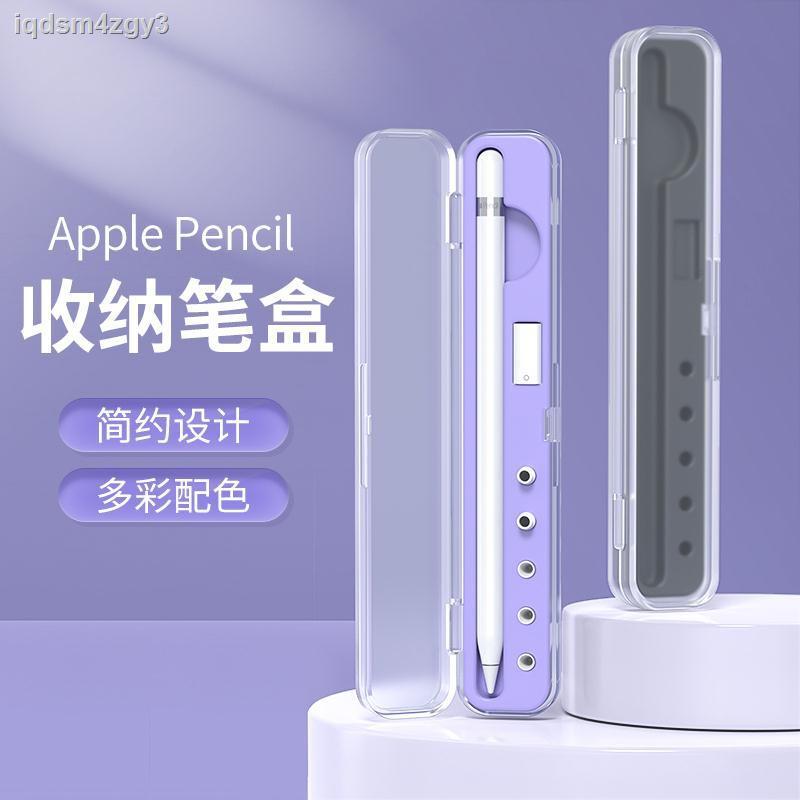【ราคาต่ำสุด】☸ดินสอปลอกแขนป้องกัน Applepencil เคส ipad รุ่นอุปกรณ์เสริม 2 หัวปากกา 1 ปากกาเคส ipencil แอปเปิ้ลสติกเกอร