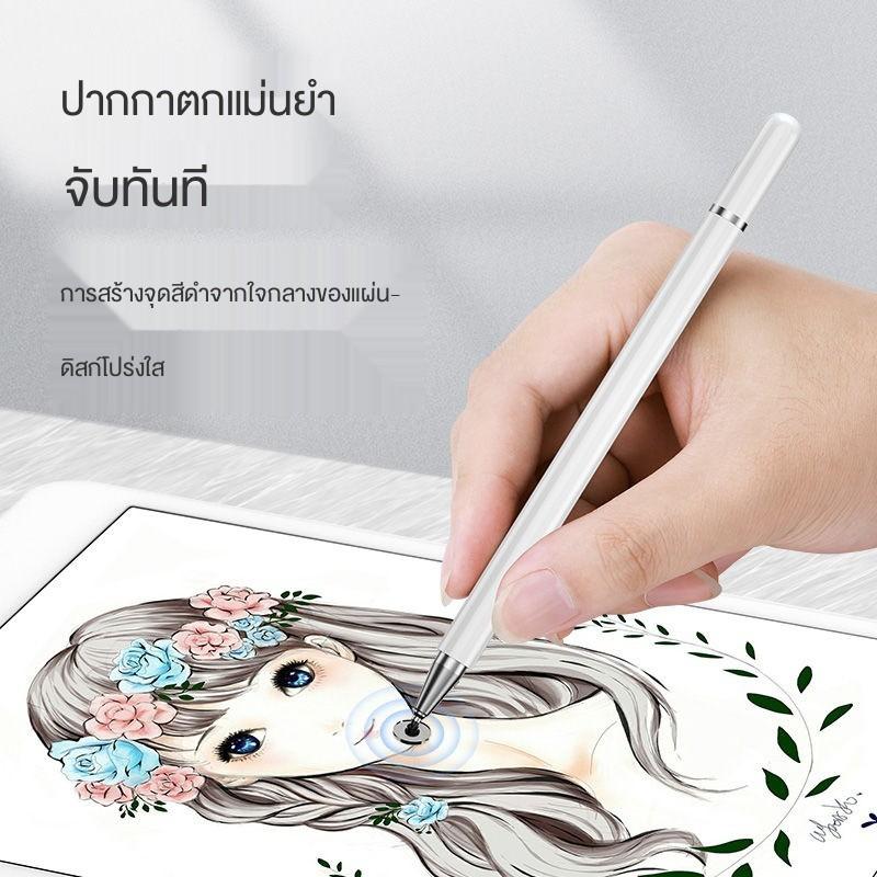 applepencil applepencil 2 ปากกาทัชสกรีน android สไตลัสb ✶Touch screen pen, mobile phone, tablet, Apple Android, ipad,