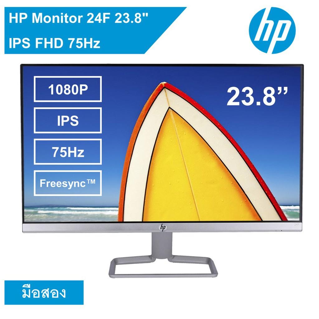 """[มือสอง] HP Monitor 24F 23.8"""" IPS FHD 75Hz"""