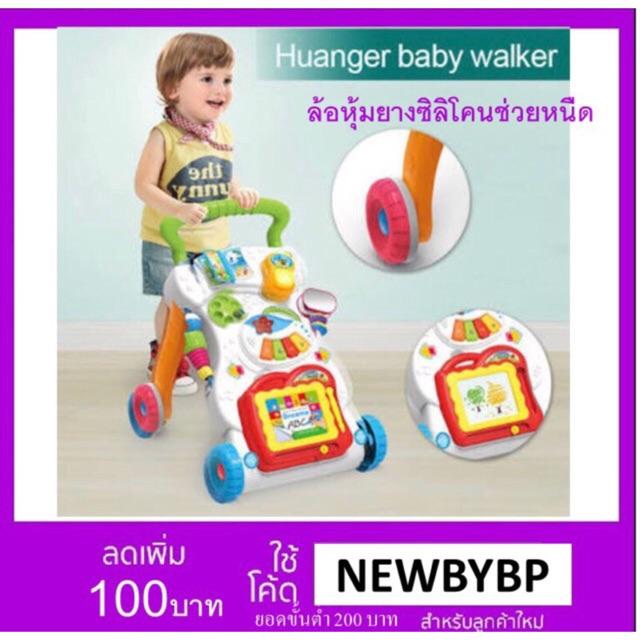 413bfb81f Baby Walker รวมส่งkerry